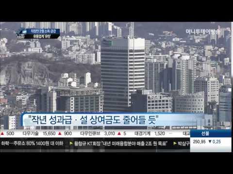 """""""2월 월급 반토막"""" 지갑 닫는 소비자들…유통업계 '유탄'"""