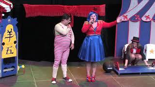 I Festival de Circo en la calle Malabares - La Victoria de Acentejo