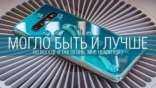 Две недели с Samsung Galaxy S10. Опыт использования и сравнения с конкурентами