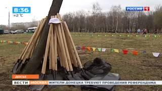 Вести-Москва. Эфир от 6 марта 2014 года (0