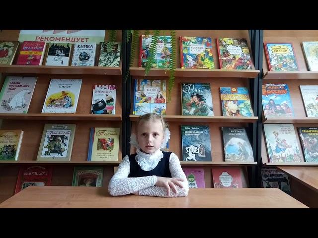 Изображение предпросмотра прочтения – АленаШишкина читает произведение «Одуванчик» Н.Радченко