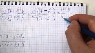 Задача №294. Математика 6 класс Виленкин.