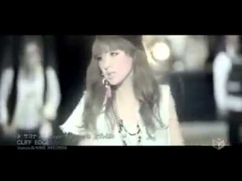 WAPBOM COM CLIFF EDGE Sayonara I Love You feat jyA Me