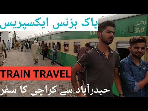 Full Journey In Economy Class/ Hyderabad To Karachi Travel In Pak Business Express/ Pakistan Railway