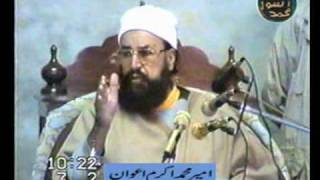 Sab Se Pehle Islam