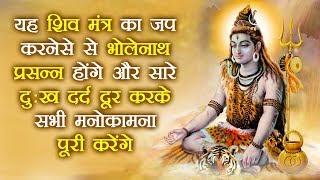 Rudra Gayatri Mantra | Shiv Mantra | Om Tatpurushaya Vidmahe | ॐ तत्पुरुषाय विद्महे
