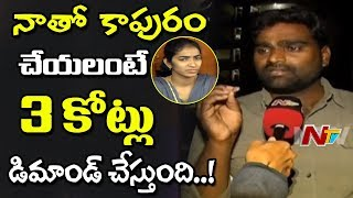 Srinivas Reddy Responds to Sangeetha Demands After Releasing from Jail || Face to Face || NTV