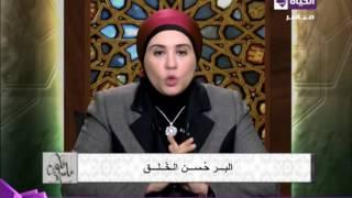 نادية عمارة توضح كيفية استخدام رخصة الجلوس في الصلاة.. فيديو