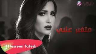 Nesreen Tafesh - Metghayar Alayi (Official Music Video) |2017| نسرين طافش - متغير عليي فيديو كليب