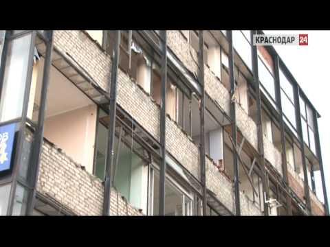 В Краснодаре приступили к демонтажу «Дома быта»