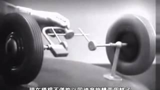 汽车转弯的秘密,原来差速器的是这样工作的