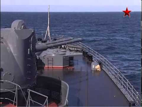 Russian destroyer Admiral Chabanenko