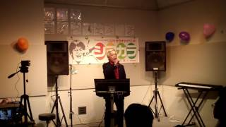 2016年5月28日に島村楽器イオンモール船橋店で開催された、島村楽器のカラオケイベント「シマカラVol.3」の動画です。 島村楽器イオンモール船...