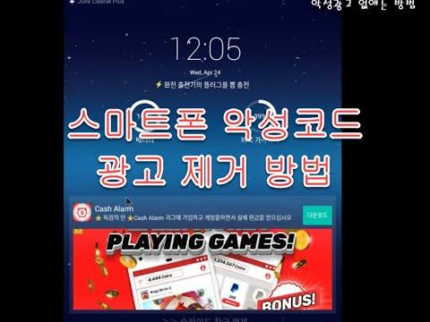 아이폰 브라우저 팝업차단