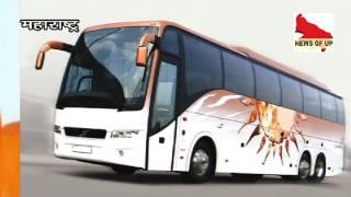 BJP Leader Raps On Moving Bus - चलती बस में भाजपा नेता ने किया रेप