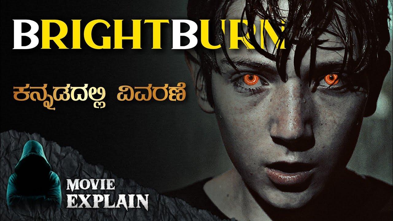 "Download ""BrightBurn"" (2019) Thriller Movie Explained in Kannada | Mystery media"