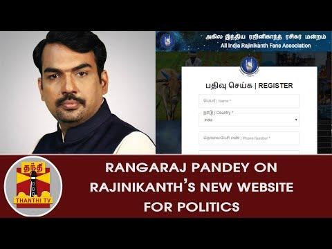 Rangaraj Pandey on Rajini Mandram -  Rajinikanth's New Website For Politics | Thanthi TV