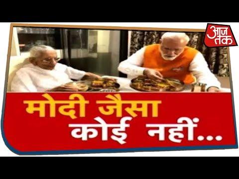 मोदी जैसा कोई नहीं..! देखिये Halla Bol Anjana Om Kashyap के साथ