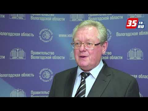 Правительство Вологодской области одобрило ряд мер поддержки для предпринимателей