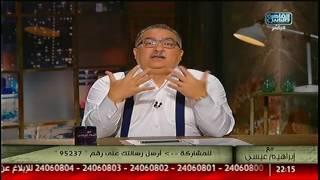 مع ابراهيم عيسى | دور القوات المسلحة فى الإقتصاد المصرى  .. سياسات الحكومة الزراعية  25 ديسمبر