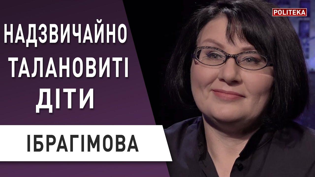 Лише подивіться! Діти з інвалідністю підкорюють телебачення, проект, що об'єднує Україну: Ібрагімова