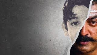 "Kamal Haasan pitches for Plebiscite in Kashmir, calls PoK ""Azaad Kashmir"""