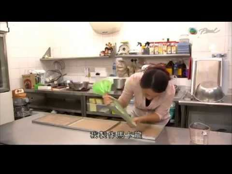 Money Magazine / TVB / Pearl / Little Miss Macarons/ Hong Kong