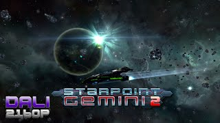 Starpoint Gemini 2 PC 4K Gameplay 2160p