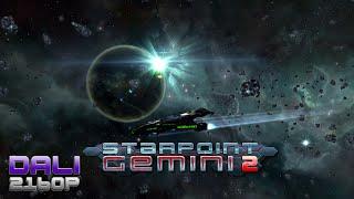 Starpoint Gemini 2 PC 4K Gameplay 2160p
