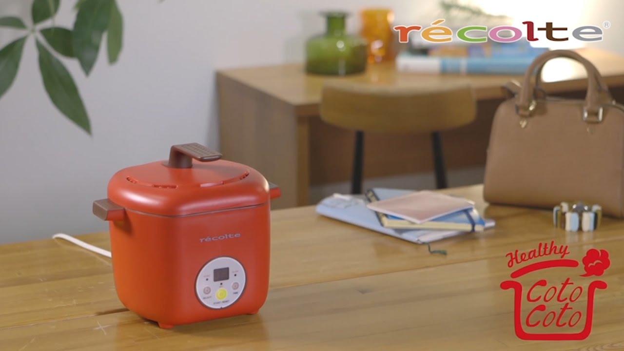 recolte Healthy CotoCoto 日式電飯煲 - YouTube