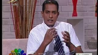 Nugasewana Doctor Segment 2019-02-27 | Rupavahini Thumbnail