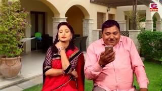 Whatsapp Funny Video Rajasthani || Whatsapp latest comedy 2017 || Marwadi comedy