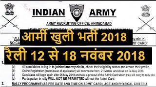 army recruitment videos