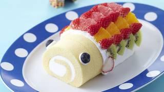 【スイーツレシピ】こいのぼりロール KOINOBORI  Roll cake