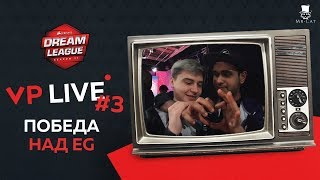 VP Live | Победа над EG