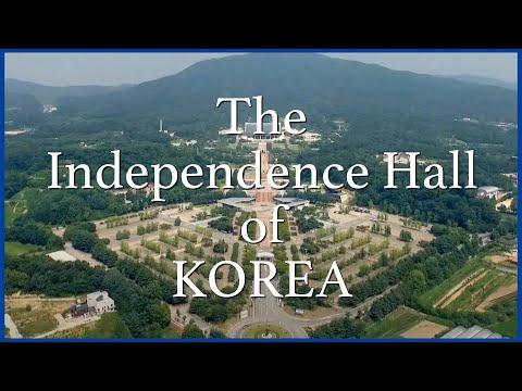 독립기념관 소개 영상