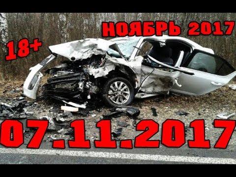 Новая Подборка Аварий и ДТП 18+ Ноябрь 2017    Кучеряво Едем