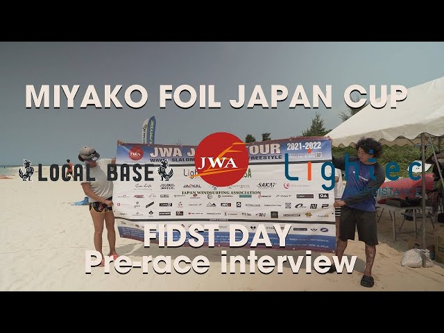 MIYAKO FOIL JAPAN CUP 2021  First day Pre race interview