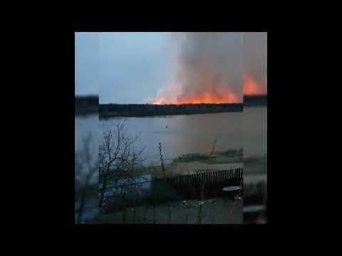 Возгорание в Республике Башкортостан. Весь Благовещенск в смоге.
