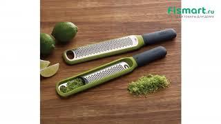 Покупки для кухни | Кухонные аксессуары: обзор Терка для цедры Joseph Joseph Handi-Zes 20049, купить
