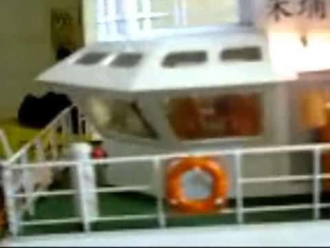 RC SALVAGE TUG BOAT MOVIE