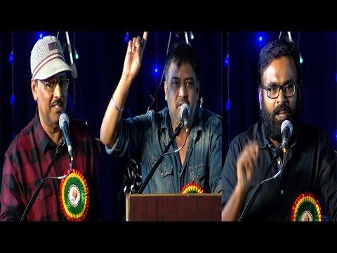 Kaviko Abdul Rahman Pavala Vizha - Bhagyaraj,Lingusamy And Other Film Directors Speech - Must Watch