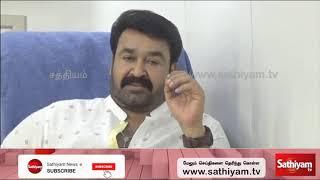 Mohanlal speech | oththa serupu size 7 | audio launch
