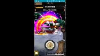 Monster Hunter Explore 4星 亞種 特級 冰碎龍襲來 1分16秒