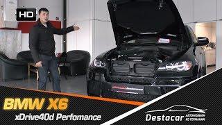 Осмотр Bmw X6 Xdrive40d Perfomance. Destacar Gmbh - Автомобили Из Германии