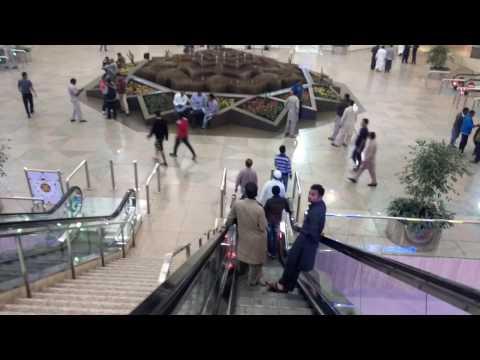 Dammam Airport Saudia Arabia
