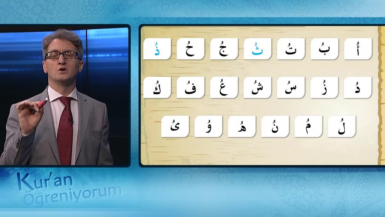 Kur'an Öğreniyorum 9.Bölüm | Damme Hareke