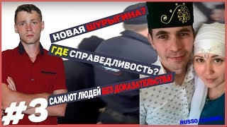 улица Ватутина на видео в Казани: КАЗАНСКИЙ ТАКСИСТ // НОВАЯ ШУРЫГИНА // ИЗНАСИЛОВАНИЕ. (автор: RUSSO Channel)