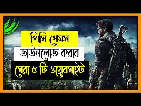 How to download Pc Games Bangla||Top 5 websites||bangla||2019