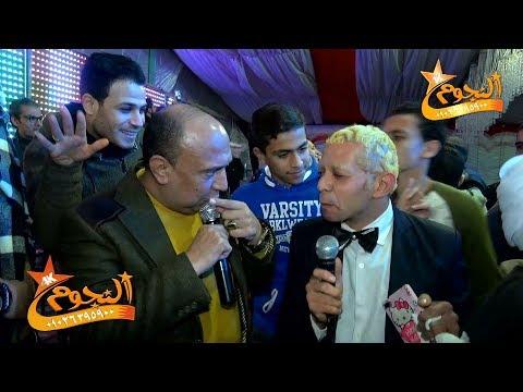 أحمد الديب و مجدى الشعار دويتو جامد أوى ضحك للصبح 2019 # شركة النجوم 01026395900